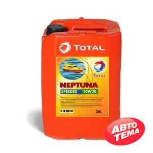 Купить Моторное масло TOTAL Neptuna Speeder 10W-30 (20л)