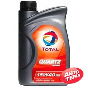 Купить Моторное масло TOTAL QUARTZ Diesel 5000 15W-40 (1л)