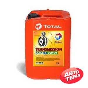 Купить Трансмиссионное масло TOTAL Transmission AXLE 7 80W-90 (20л)