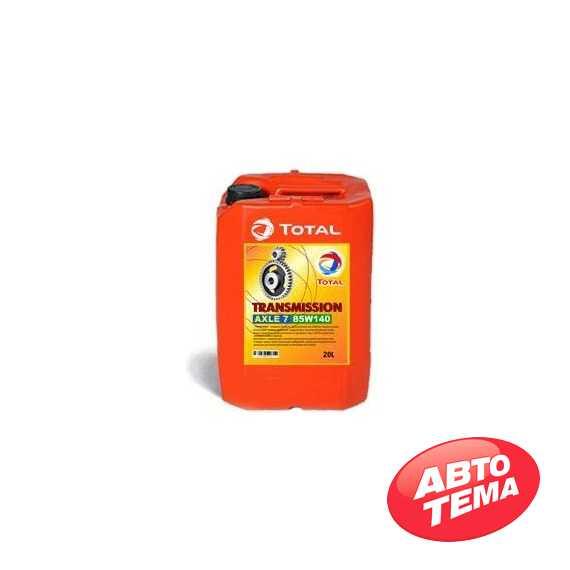 Трансмиссионное масло TOTAL Transmission AXLE 7 - Интернет магазин резины и автотоваров Autotema.ua