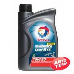 Трансмиссионное масло TOTAL Transmission Dual 9 FE - Интернет магазин резины и автотоваров Autotema.ua