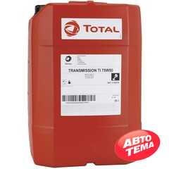 Трансмиссионное масло TOTAL Transmission Gear 8 FE - Интернет магазин резины и автотоваров Autotema.ua