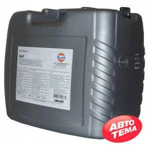 Купить Трансмиссионное масло GULF Gear TDL 85W-140 (20л)