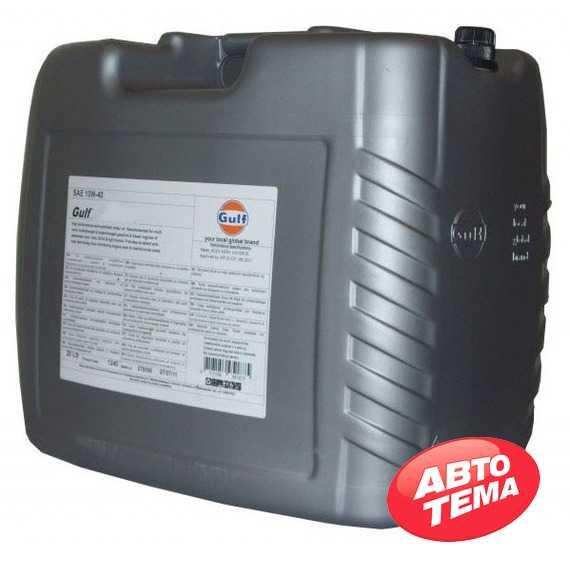 Трансмиссионное масло GULF Gear TDL - Интернет магазин резины и автотоваров Autotema.ua