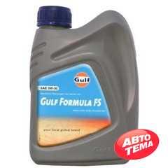 Купить Моторное масло GULF Formula FS 5W-30 (1л)