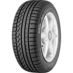 Купить Зимняя шина CONTINENTAL ContiWinterContact TS 810 205/65R15 94H
