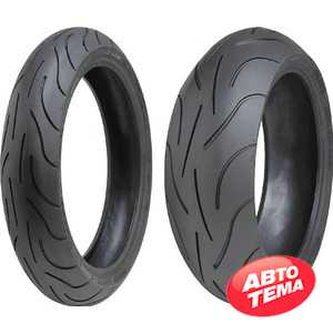 Купить MICHELIN Pilot Power 2CT 120/65R17 Front TL 56W