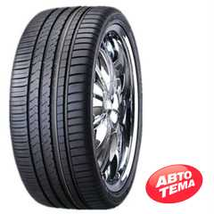 Купить Летняя шина Kinforest KF550 315/35R20 110Y