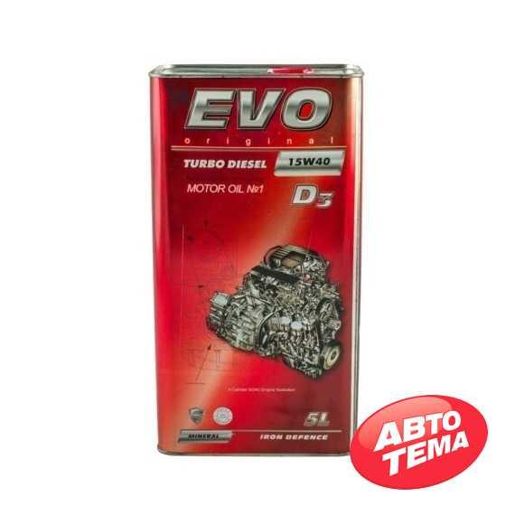 Моторное масло EVO TURBO DIESEL - Интернет магазин резины и автотоваров Autotema.ua
