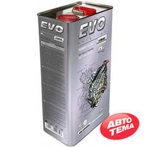 Купить Моторное масло EVO TURBO DIESEL D5 10W-40 (5л)