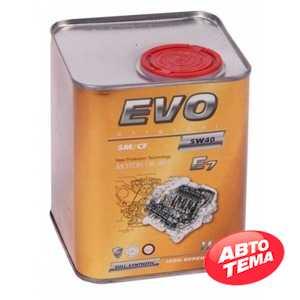 Купить Моторное масло EVO TURBO DIESEL D7 5W-40 (1л)