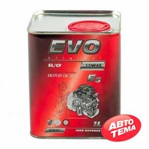 Купить Моторное масло EVO E3 15W-40 SL/CF (1л)