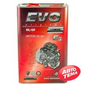 Купить Моторное масло EVO E3 15W-40 SL/CF (4л)
