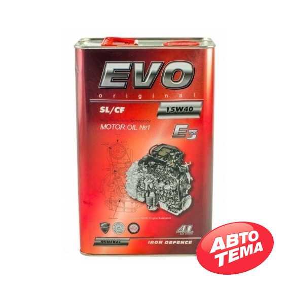 Моторное масло EVO E3 - Интернет магазин резины и автотоваров Autotema.ua