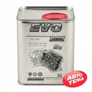 Купить Моторное масло EVO E5 10W-40 SM/CF (1л)
