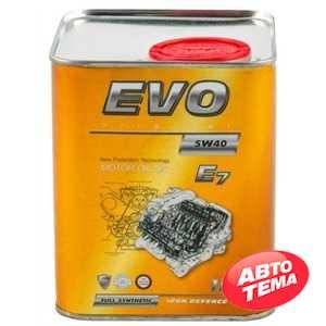 Купить Моторное масло EVO E7 5W-40 SN/CF (1л)