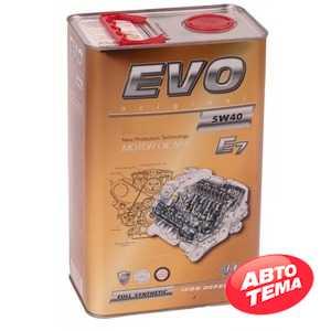 Купить Моторное масло EVO E7 5W-40 SN/CF (4л)
