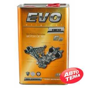 Купить Моторное масло EVO E9 5W-30 SN/CF (4л)