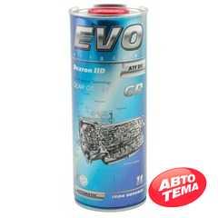 Трансмиссионное масло EVO GR DEXRON IID - Интернет магазин резины и автотоваров Autotema.ua