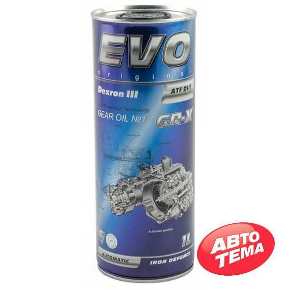 Трансмиссионное масло EVO GR-X Dexron III - Интернет магазин резины и автотоваров Autotema.ua