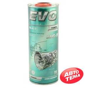Купить Трансмиссионное масло EVO MG-X Manual 75W-90 GL-4/5 (1л)
