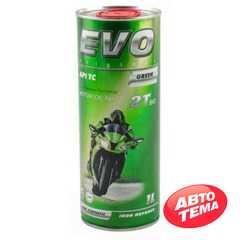 Масло для мотоциклов EVO MOTO 2T Bio - Интернет магазин резины и автотоваров Autotema.ua