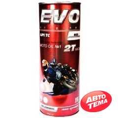 Масло для мотоциклов EVO MOTO 2T Racing - Интернет магазин резины и автотоваров Autotema.ua