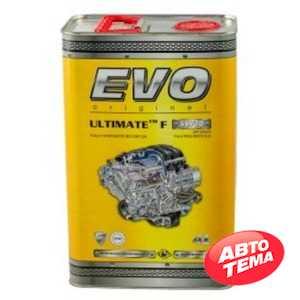 Купить Моторное масло EVO ULTIMATE F 5W-30 (4л)