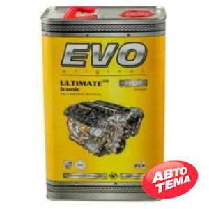 Купить Моторное масло EVO ULTIMATE Iconic 0W-40 (4л)