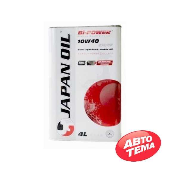 Моторное масло JAPAN OIL BI-POWER - Интернет магазин резины и автотоваров Autotema.ua