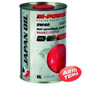 Купить Моторное масло JAPAN OIL BI-POWER 5W-40 SM/CF (1л)