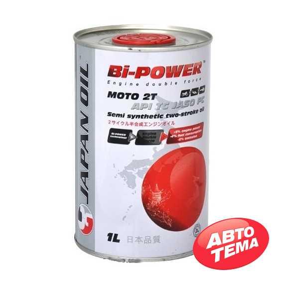 Масло для мотоциклов JAPAN OIL BI-POWER Moto 2T - Интернет магазин резины и автотоваров Autotema.ua