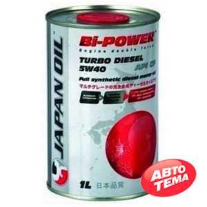 Купить Моторное масло JAPAN OIL BI-POWER Turbo Diesel 5W-40 CF (1л)