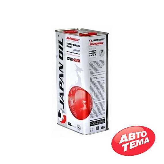 Моторное масло JAPAN OIL BI-POWER Turbo Diesel - Интернет магазин резины и автотоваров Autotema.ua