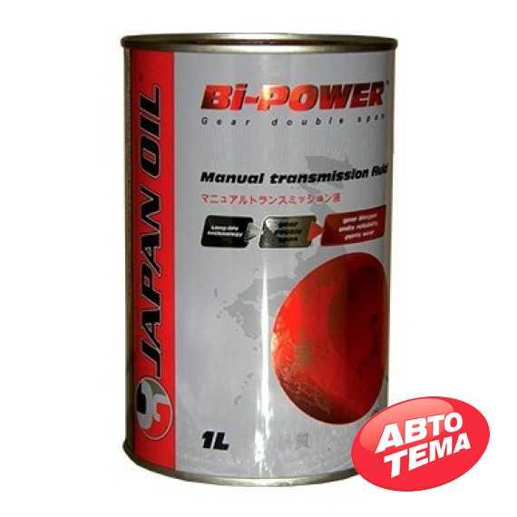 Трансмиссионное масло JAPAN OIL BI-POWER Matic ATF JP - Интернет магазин резины и автотоваров Autotema.ua