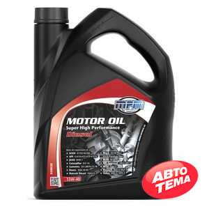 Купить Моторное масло MPM Motor Oil Super High Performance Diesel 15W-40 (5л)