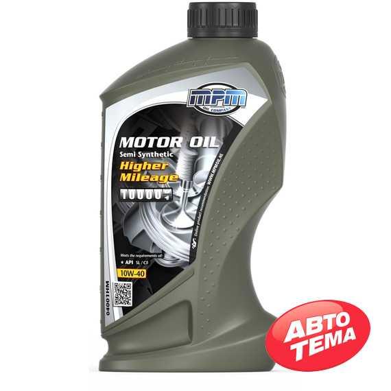Моторное масло MPM Motor Oil Semi Synthetic Higher Mileage - Интернет магазин резины и автотоваров Autotema.ua