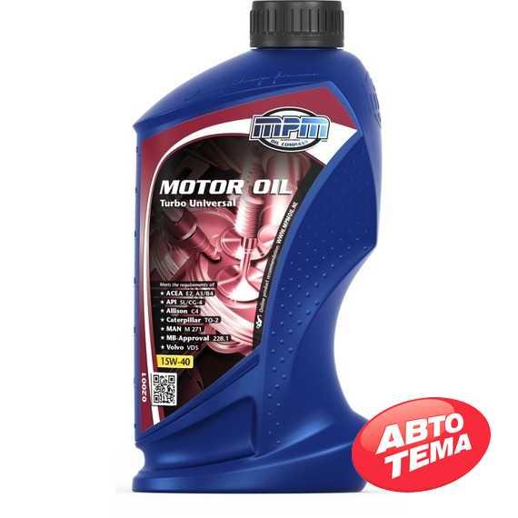 Моторное масло MPM Motor Oil Super High Perfomance Diesel Truck - Интернет магазин резины и автотоваров Autotema.ua