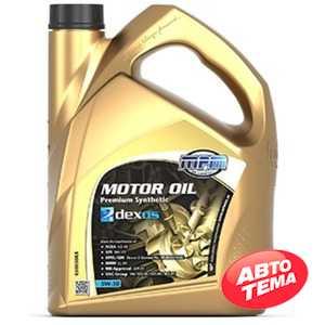 Купить Моторное масло MPM Motor Oil Premium Synthetic GM 5W-30 Dexos II (5л)