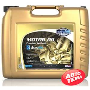 Купить Моторное масло MPM Motor Oil Premium Synthetic GM 5W-30 Dexos II (20л)
