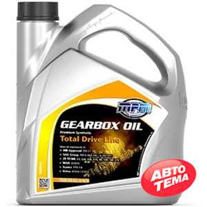 Купить Трансмиссионное масло MPM Gearbox Oil Premium Synthetic T 75W-90 GL-3/4/5 (20л)