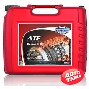 Купить Трансмиссионное масло MPM ATF Automatic Transmission Fluid Dexron II-D (20л)