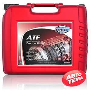 Купить Трансмиссионное масло MPM ATF Automatic Transmission Fluid Dexron III F (20л)
