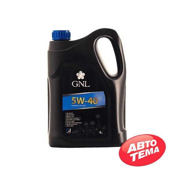Моторное масло GNL Premium Synthetic - Интернет магазин резины и автотоваров Autotema.ua