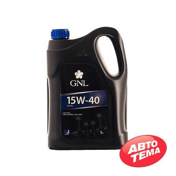 Моторное масло GNL Mineral - Интернет магазин резины и автотоваров Autotema.ua