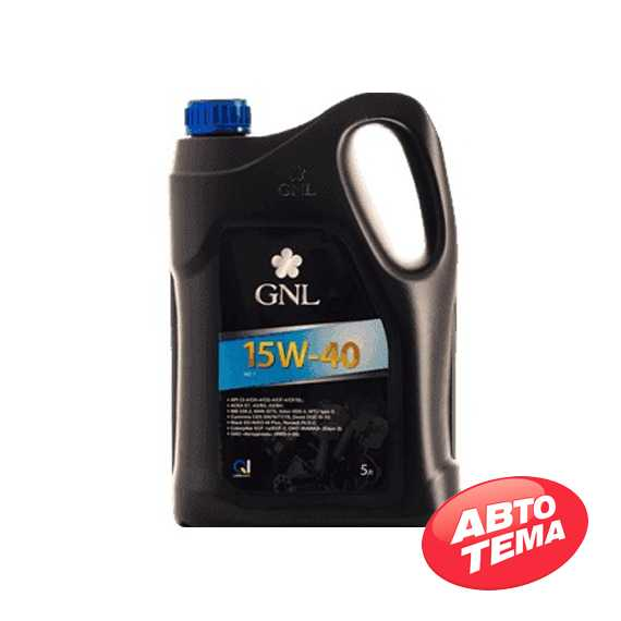 Моторное масло GNL HD 7 - Интернет магазин резины и автотоваров Autotema.ua