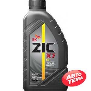 Купить Моторное масло ZIC X7 LS 10W-40 (1л)