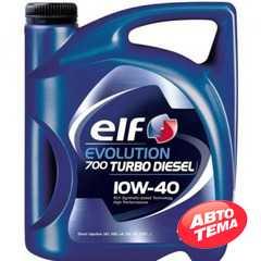 Купить Моторное масло ELF EVOLUTION 700 Turbo Diesel 10W-40 (4л)