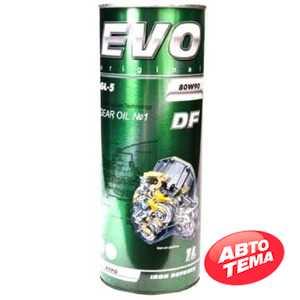 Купить Трансмиссионное масло EVO DF GL-5 Hypo 80W-90 (1л)