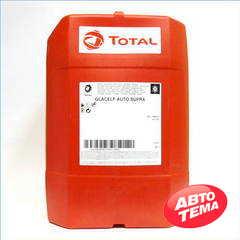 Купить Антифриз TOTAL GLACELF AUTO SUPRA (20л)
